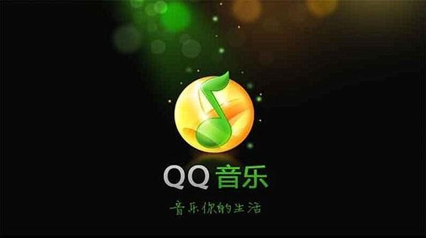 qq音乐怎么导入网易云音乐歌单? qq音乐导入网易云歌单方法介绍