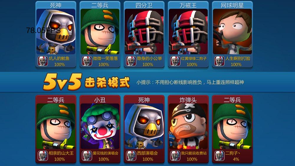 啪啪游侠 v2.16.1截图