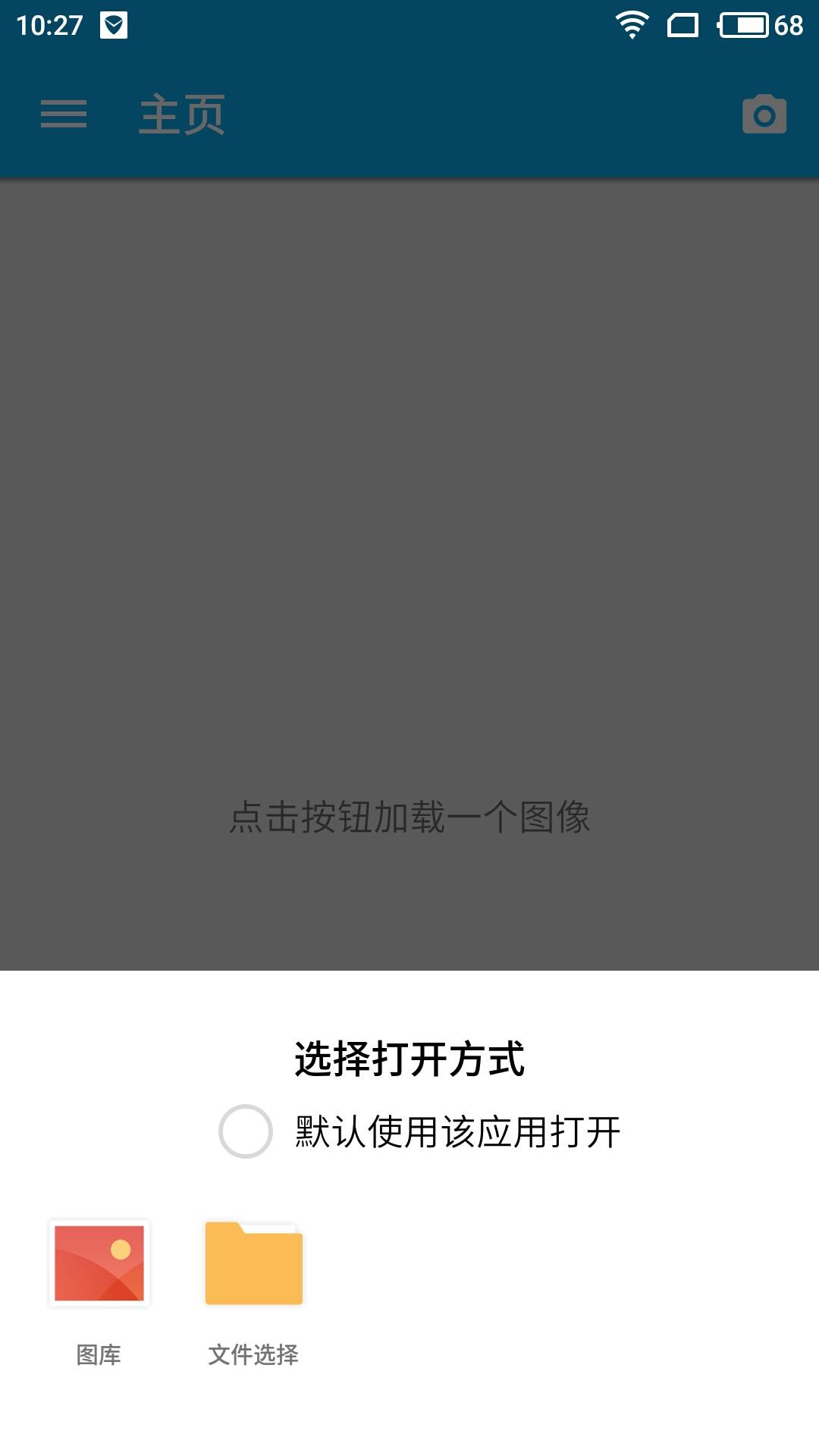 拾色器Pipette v1.9.2汉化去广告版截图