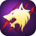 终极狼人杀 v1.0.4