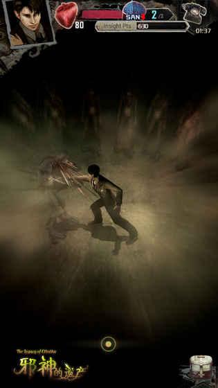 邪神的遗产怎么秒杀 一击致命伤害操作技巧