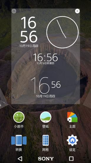 索尼时钟小部件 v6.1.A.0.1图