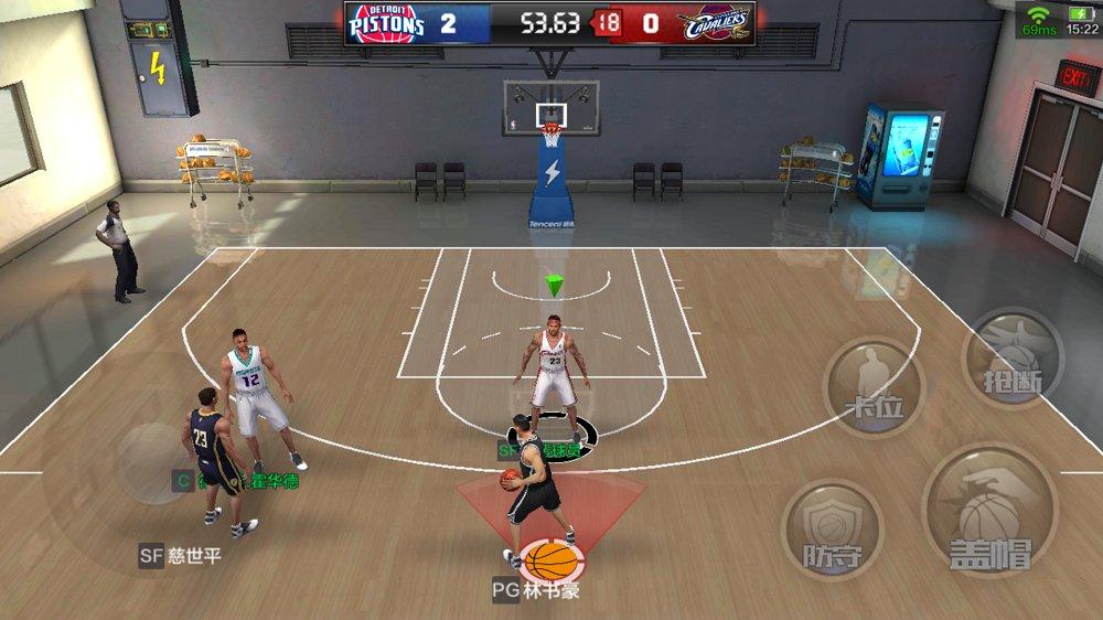 最强NBA v1.2.122截图