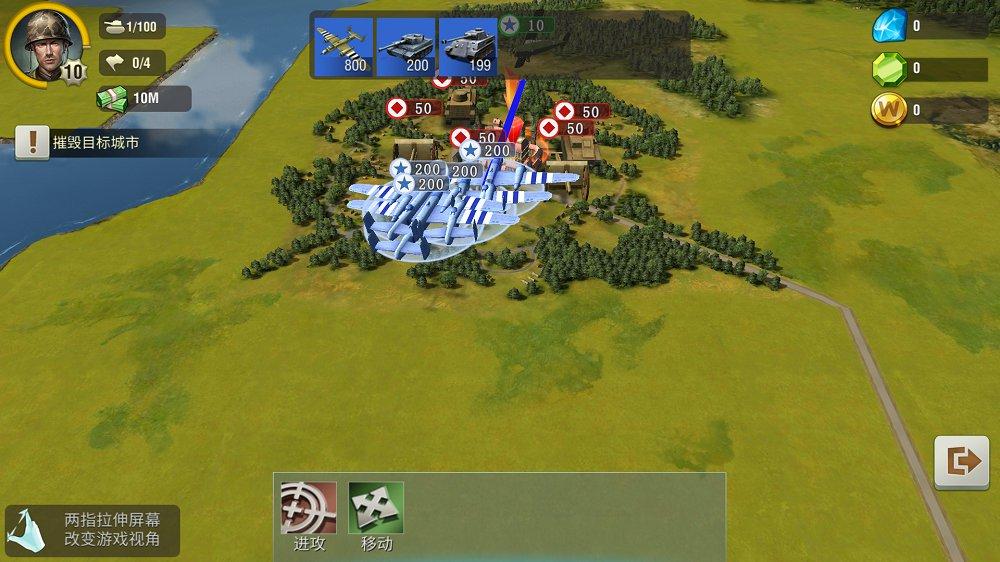 二战风云2 v1.0.22截图