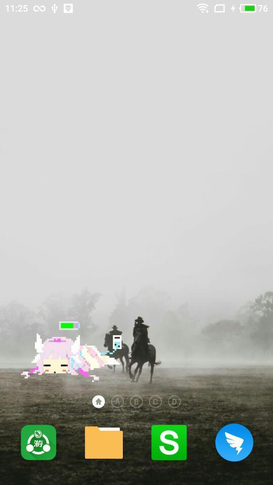 康娜充电 v1.0.4图