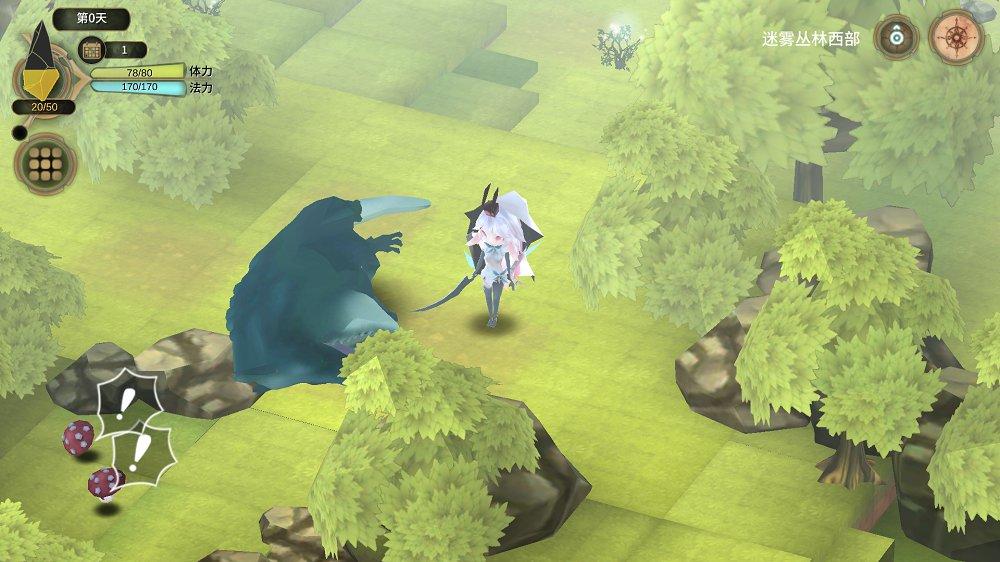 魔女之泉3破解版 v1.3.1截图