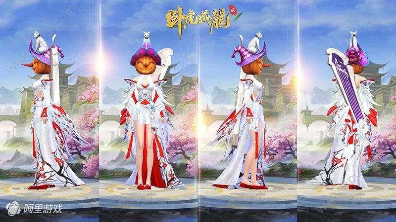 卧虎藏龙2手游10月31日更新 万圣节南瓜熊猫上线