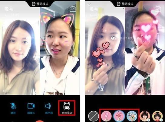 QQ更新的视频特效互动模式是什么?  QQ视频特效互动模式的特色介绍