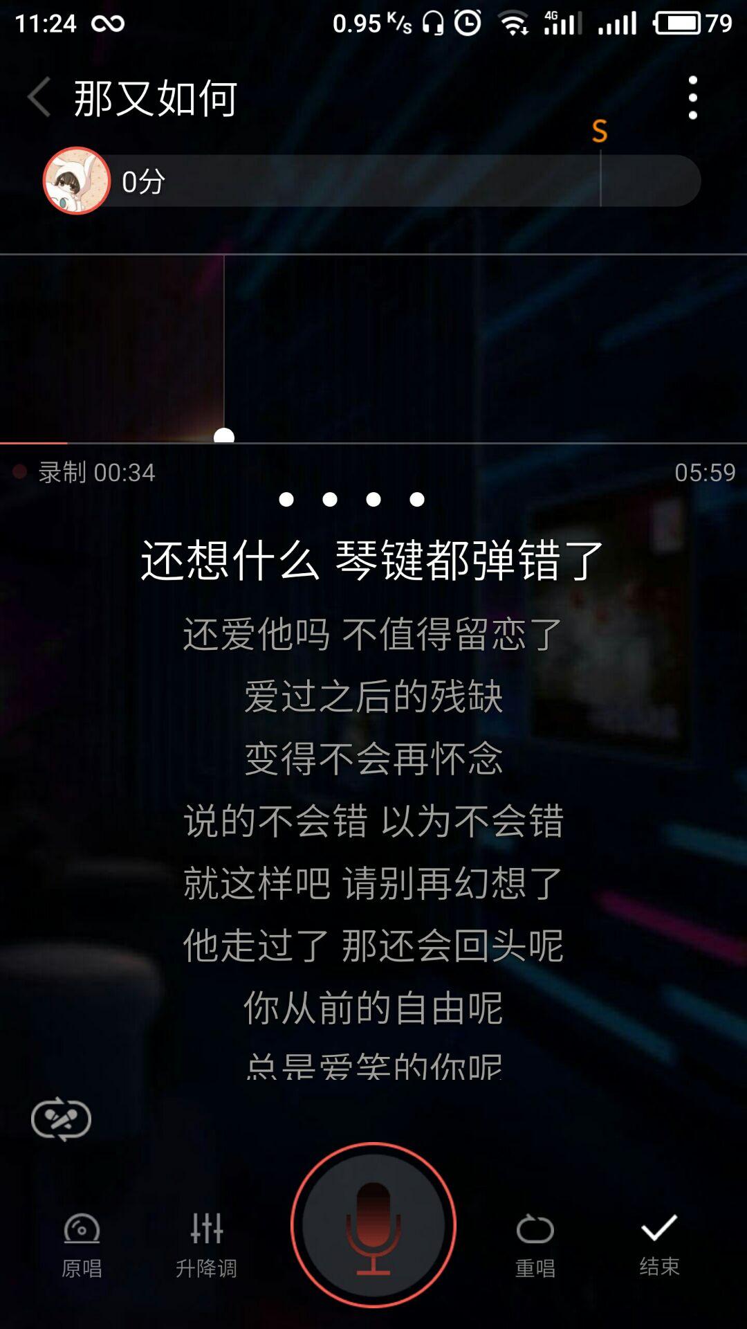 全民K歌官方客户端  v6.10.8.278截图