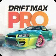 漂移Max Pro v1.0.6