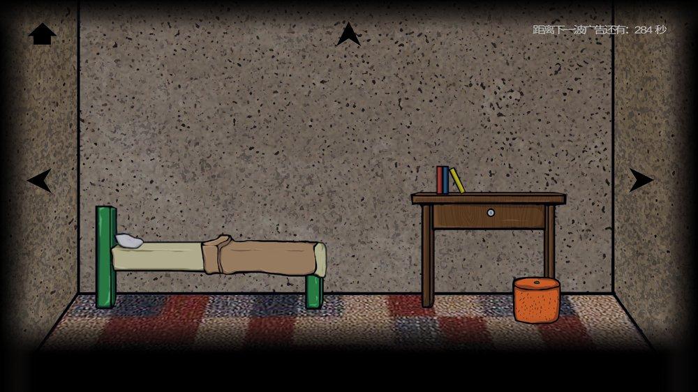 被囚禁的男孩 v1.0.3图