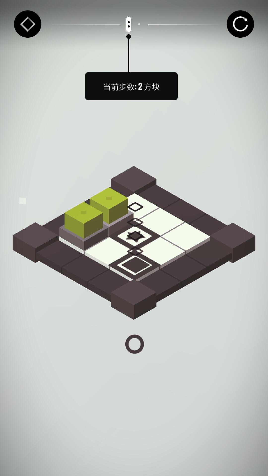 谜方Puzzle Blocks v1.0.0图