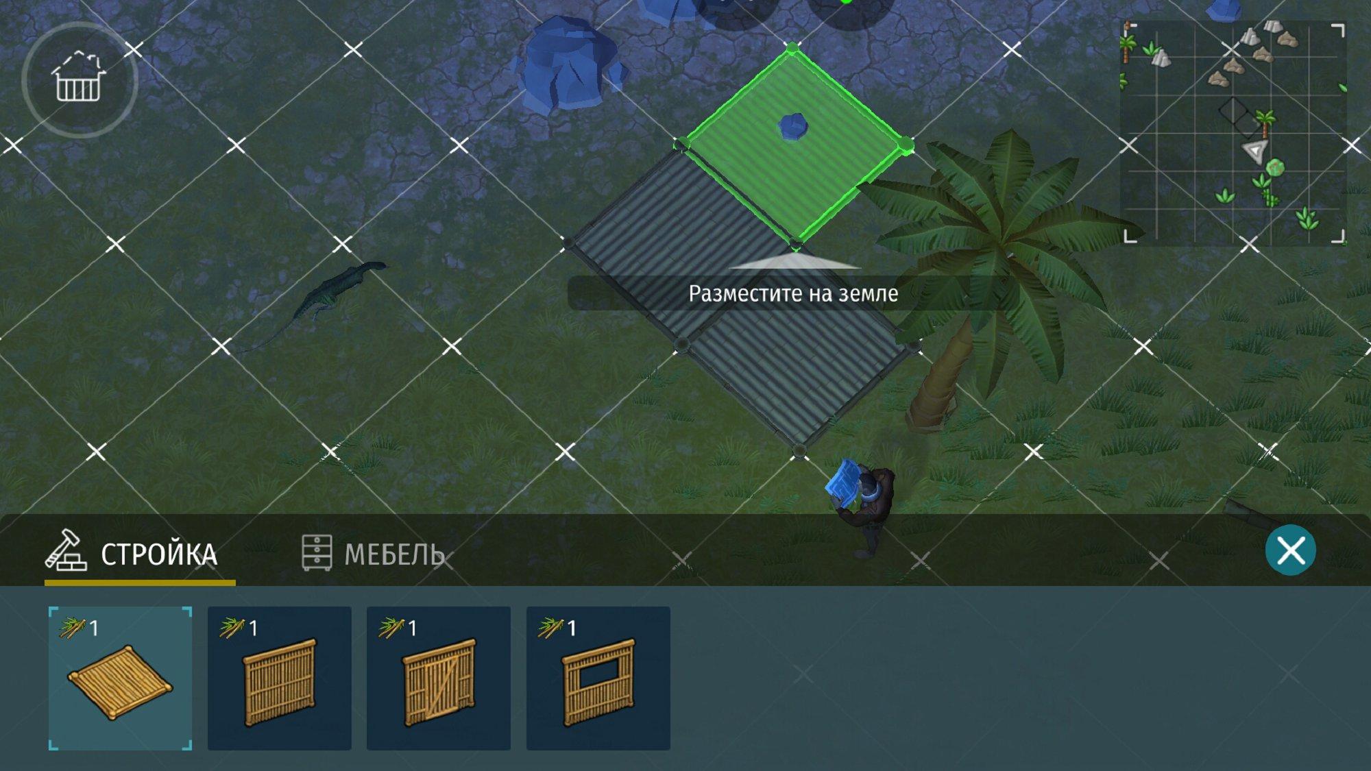 侏罗纪生存中文版 v1.0.31图
