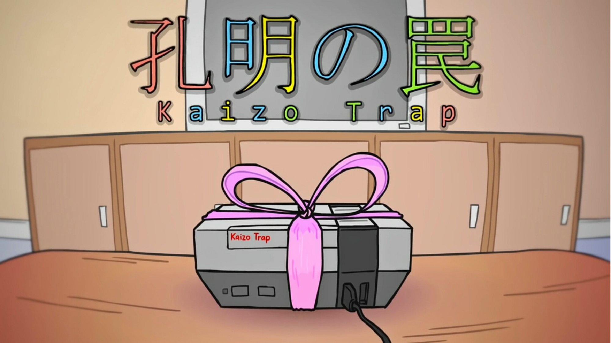 Kaizo Trap v1.0截图