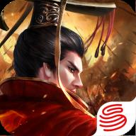 汉王纷争 v1.6.0