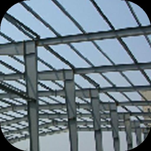 中国钢结构制造商 v14.09.0300