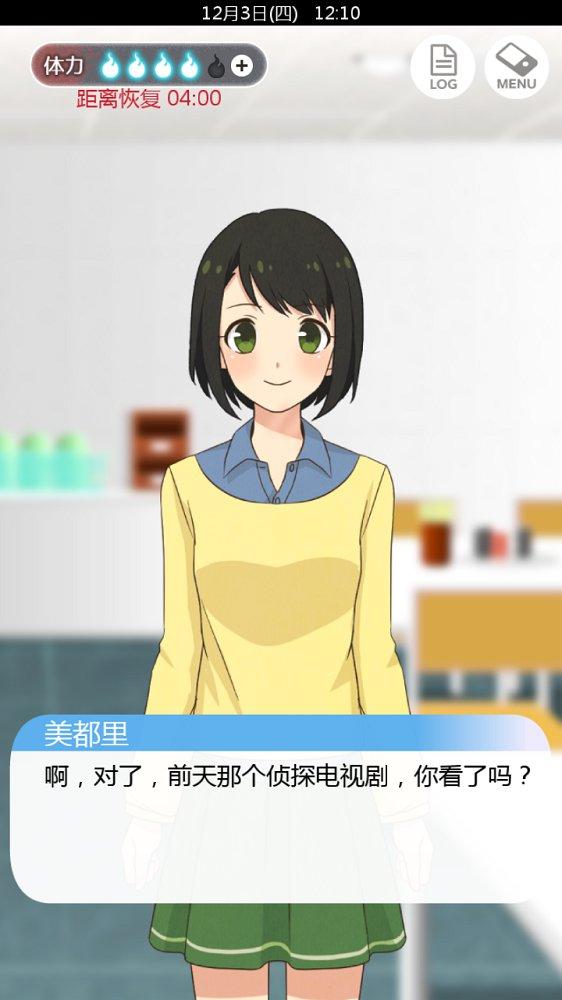等她安息中文版 v1.0.2图
