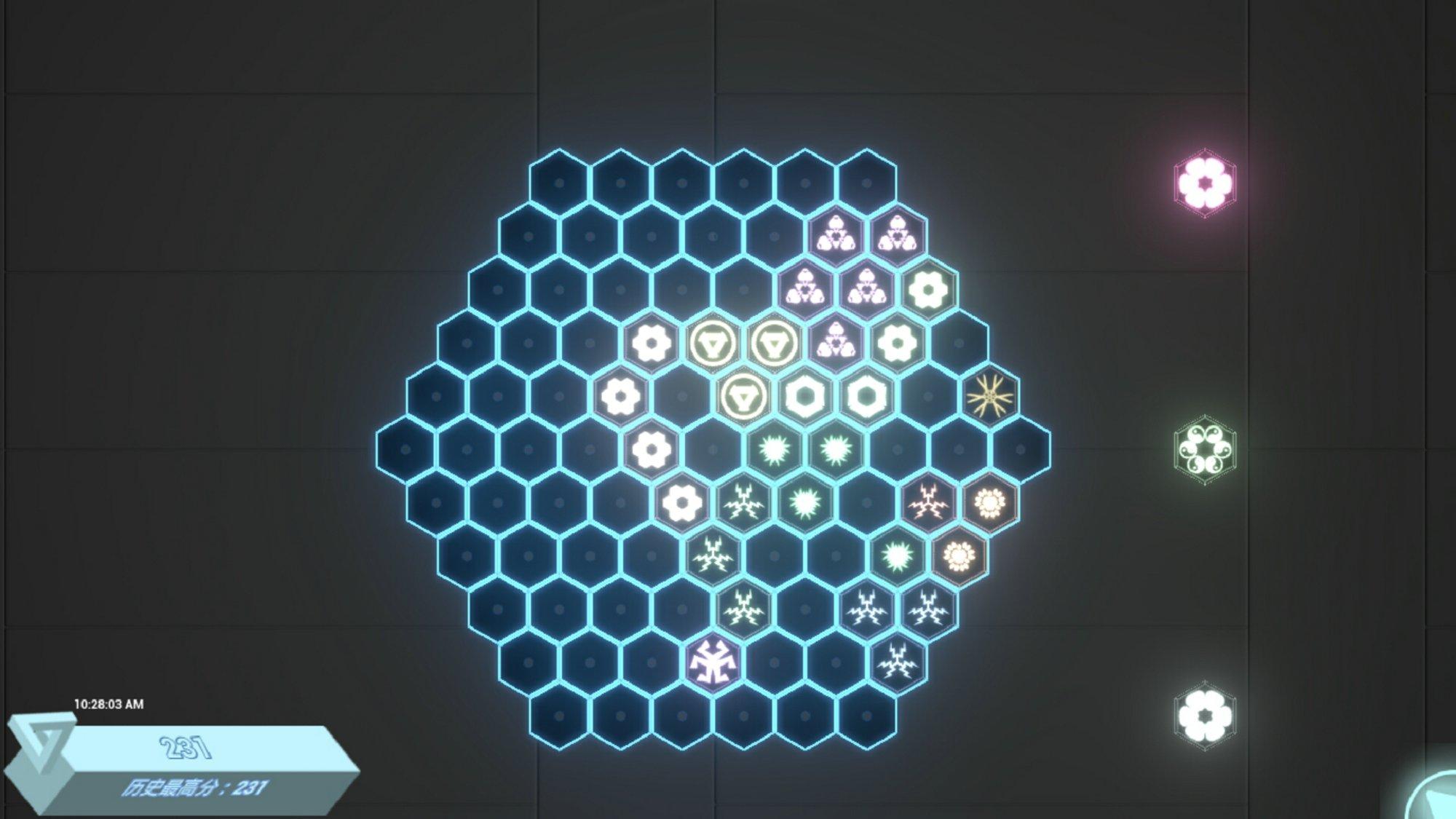 炫光六边形 v1.42图