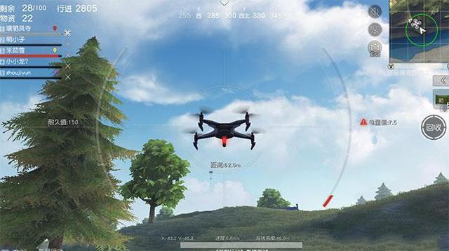 荒野行动无人机怎么操作 无人机装备与使用优缺点介绍