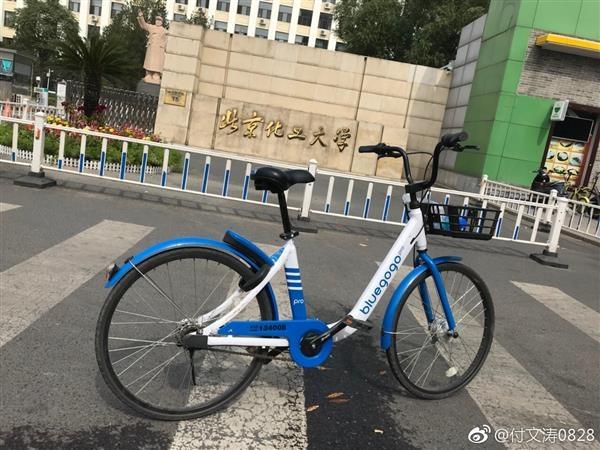 小蓝单车押金怎么转换?  小蓝单车押金转换方案介绍