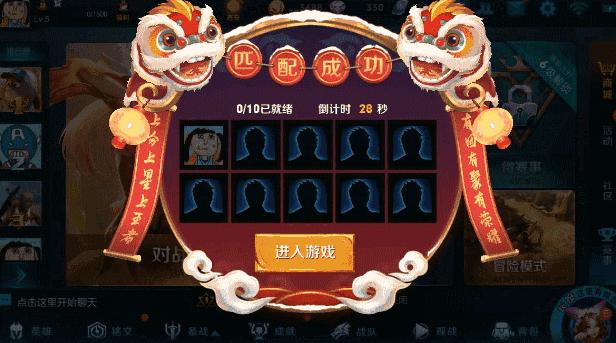 王者荣耀2018新春版本 新春回城特效与界面元素详解