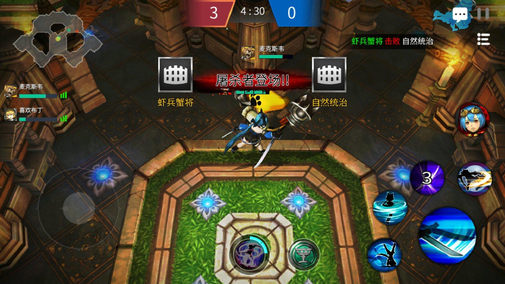 英魂之战 v1.2.11截图