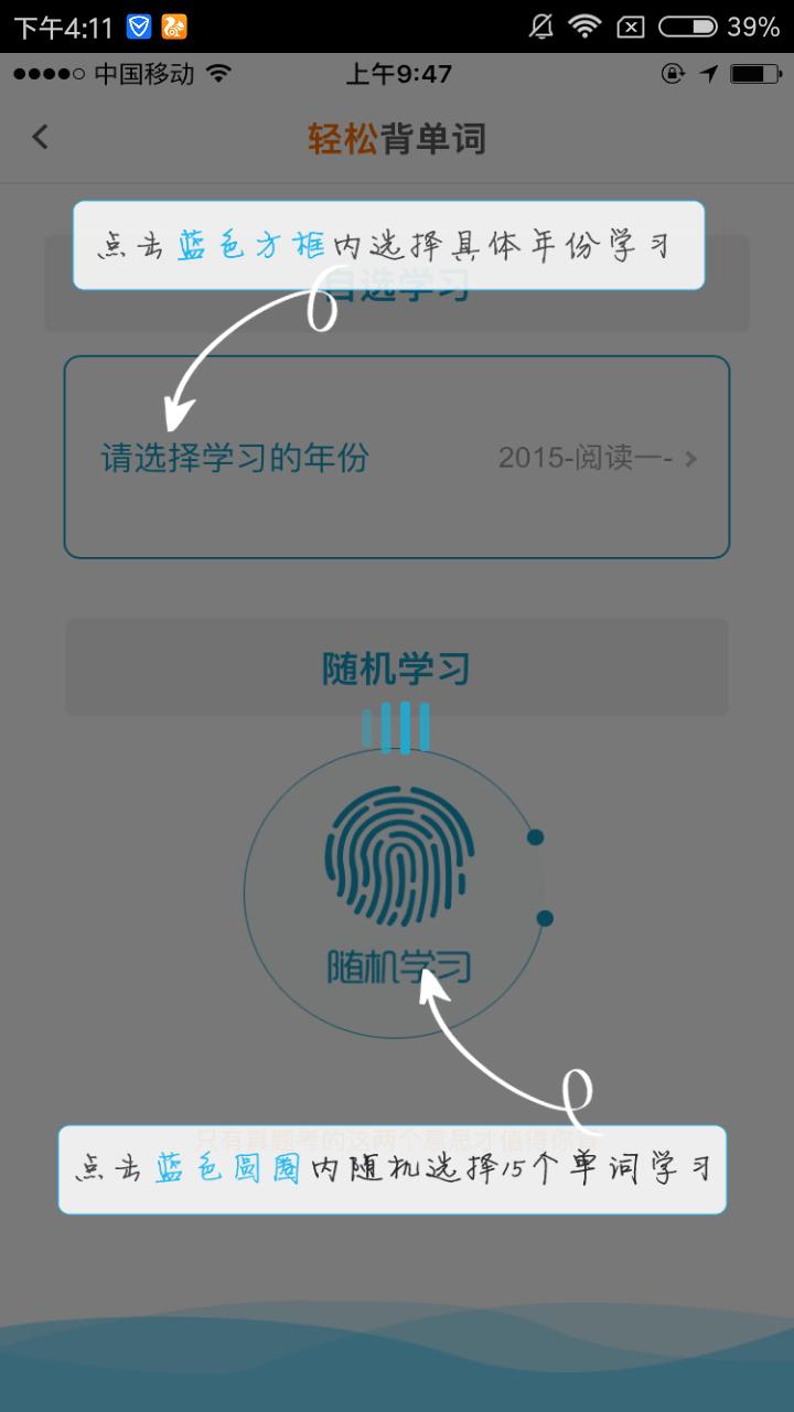 新概念英语最新版 v1.1.4图