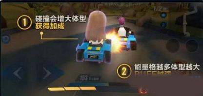QQ飞车手游欢乐巨人赛怎么玩 欢乐巨人赛挑战玩法解析