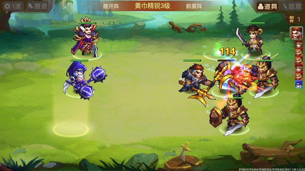 乱世曹操传 v1.0.02图
