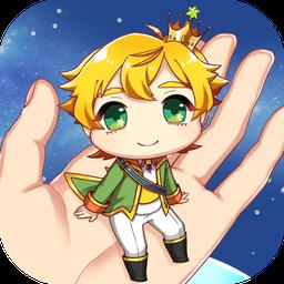青春期遇见小王子 v1.0.1