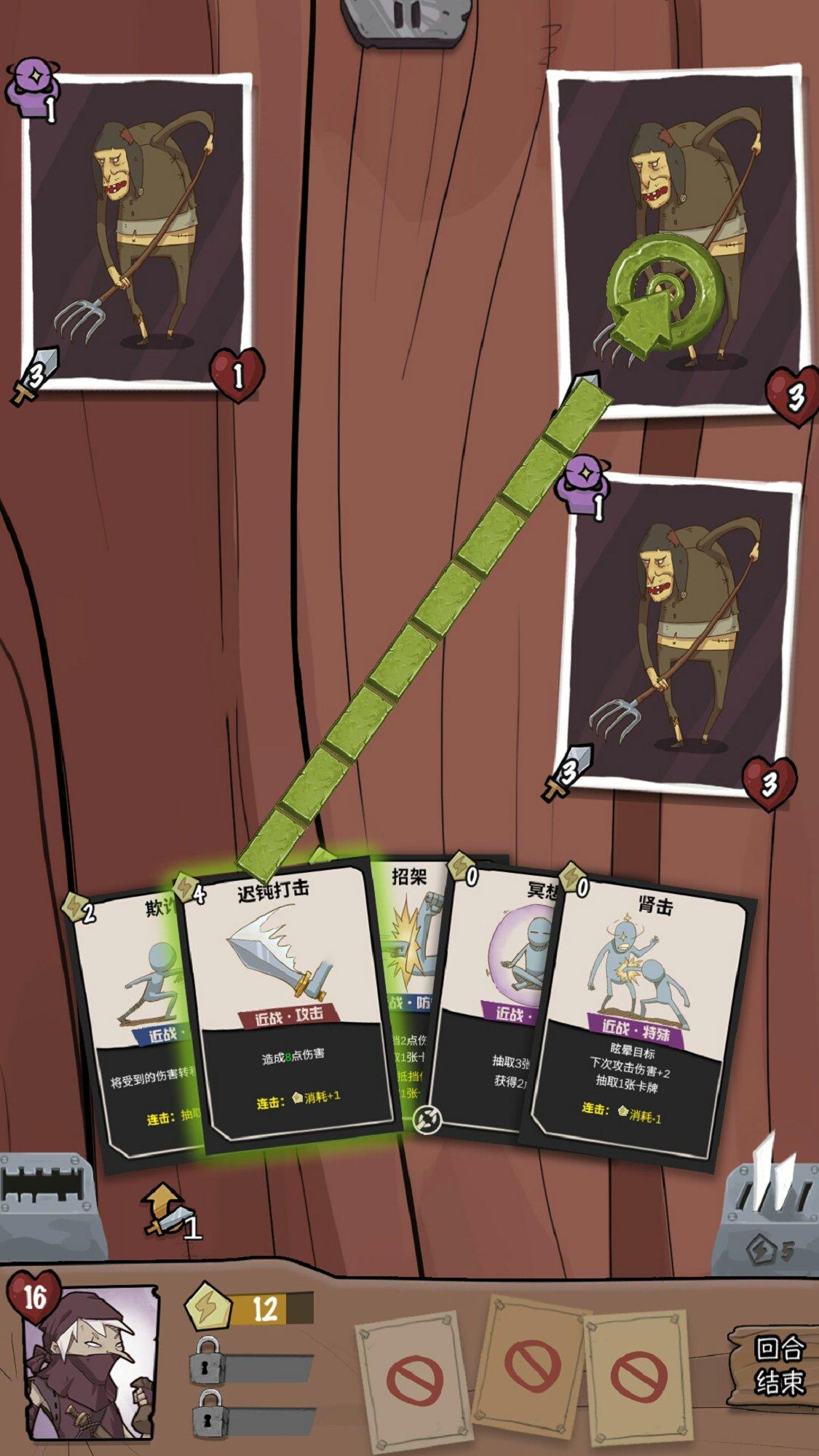 卡牌与冒险 v2.0.0截图