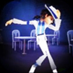 杰克逊舞王