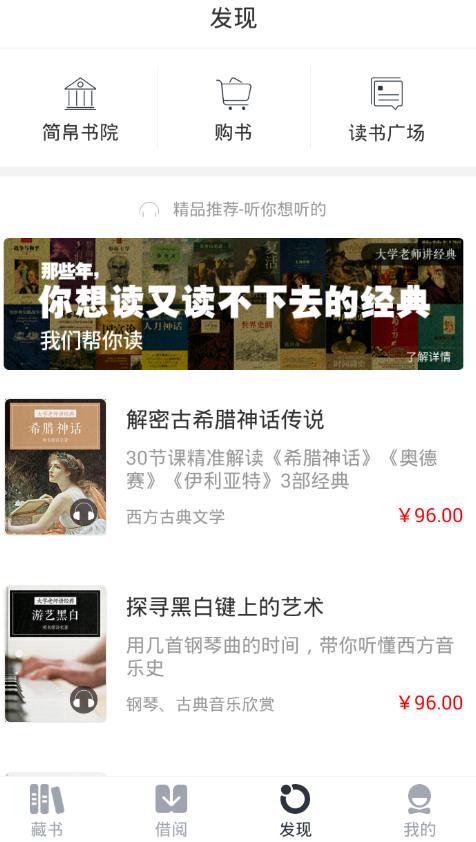 藏书馆app有什么缺点?  藏书馆app缺点详情介绍
