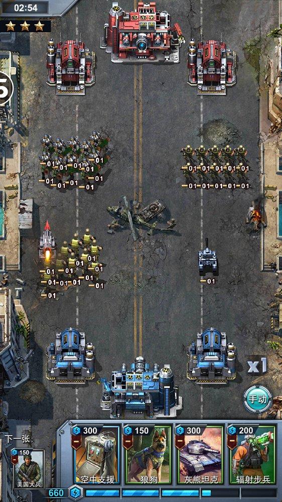 红警大作战 v1.4截图