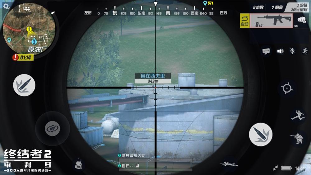终结者2审判日超大战役升级 超远视距神枪手勇于竞技
