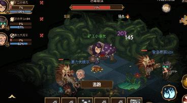 贪婪洞窟2游戏评测:能组队的Roguelike探险体验升级