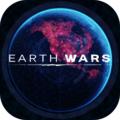 地球战争 v1.0.2