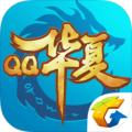 QQ华夏 v1.1.1