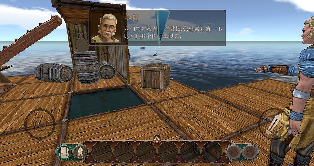 海洋木筏求生 v1.160.4截图