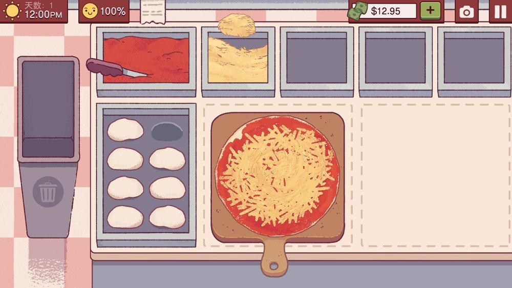 美味披萨店 v2.1.7截图