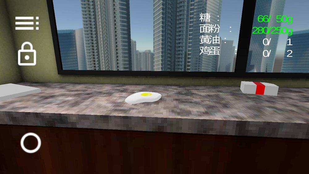 烘焙模拟器汉化 v1.2截图