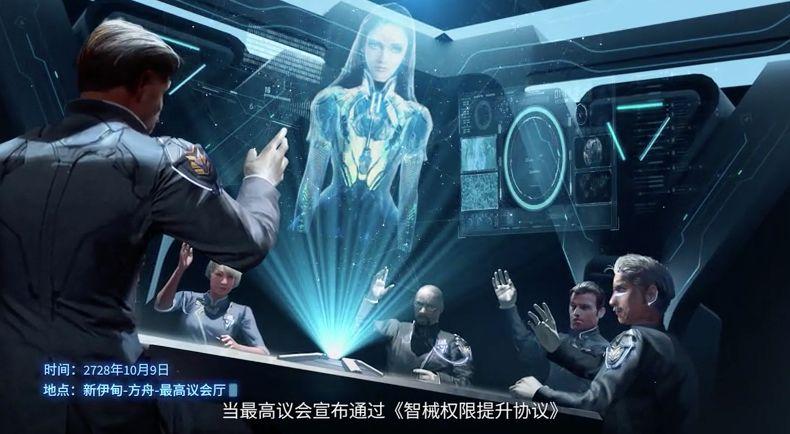 舰无虚发暗星评测:星舰竞技开启超燃星际对决
