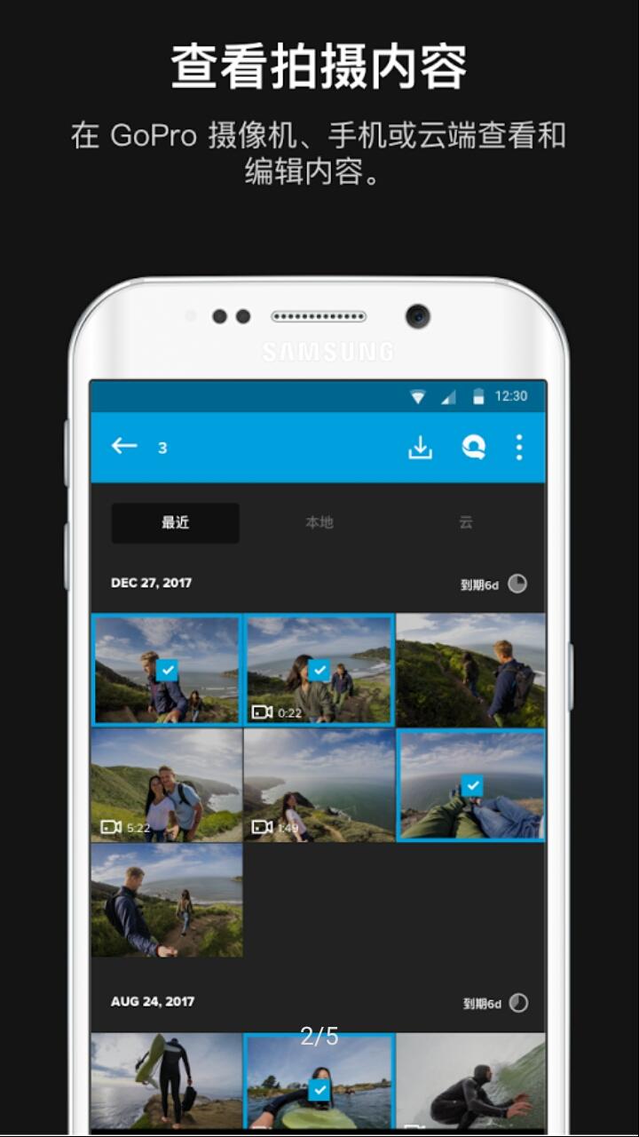 GoPro v4.4.1图