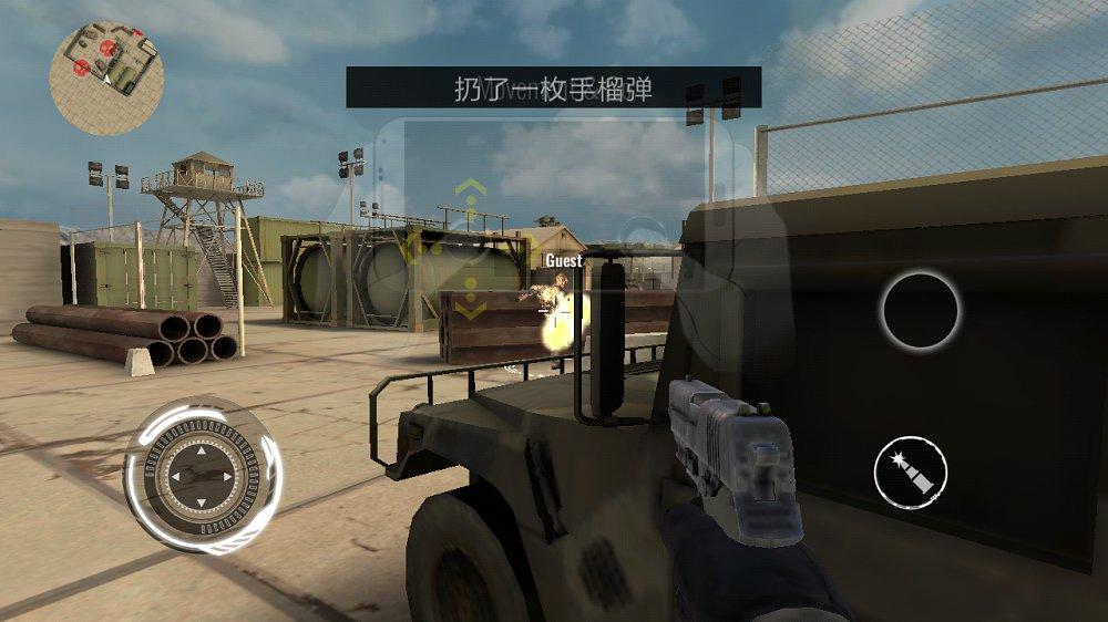 迷宫民兵 v3.1截图