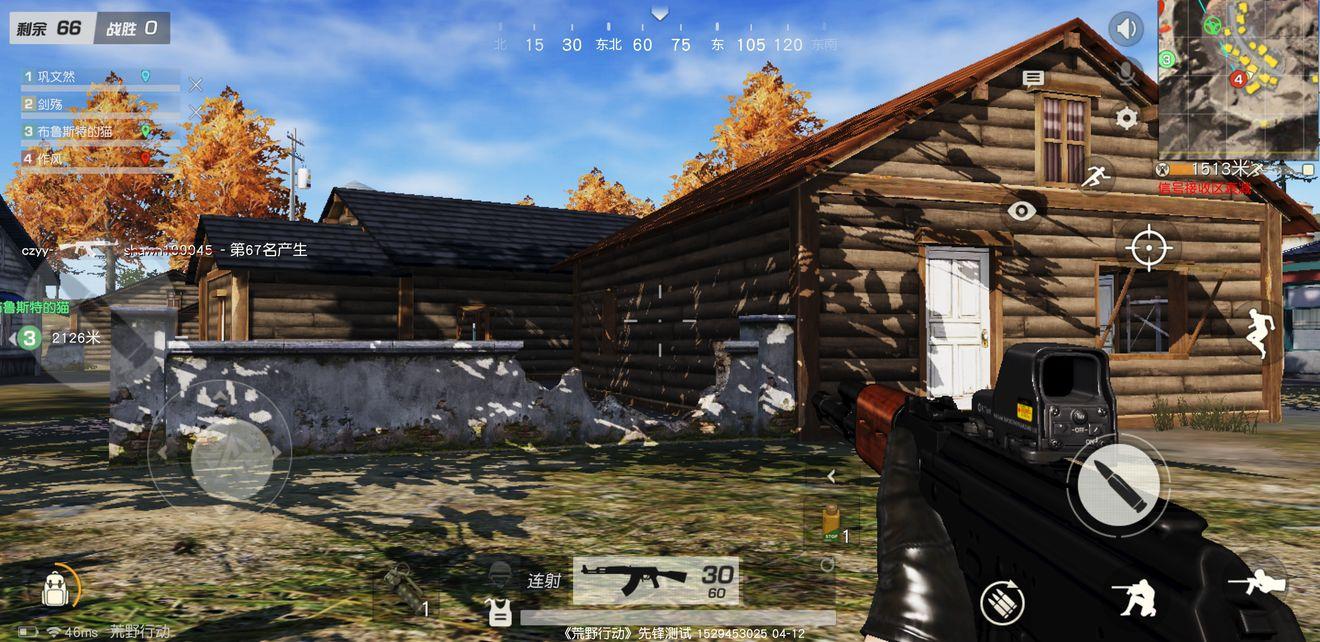 荒野行动4月13日PC停服维护 全新地图、载具、枪械和玩法说明
