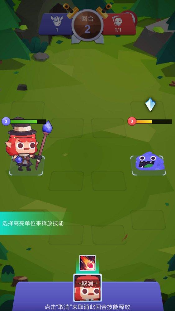 健身幻想走路RPG游戏 v1.1.0图
