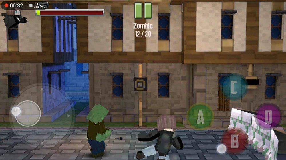 方块英雄格斗2 v1.2截图