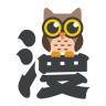 咕咕漫画官方客户端 v1.6.1