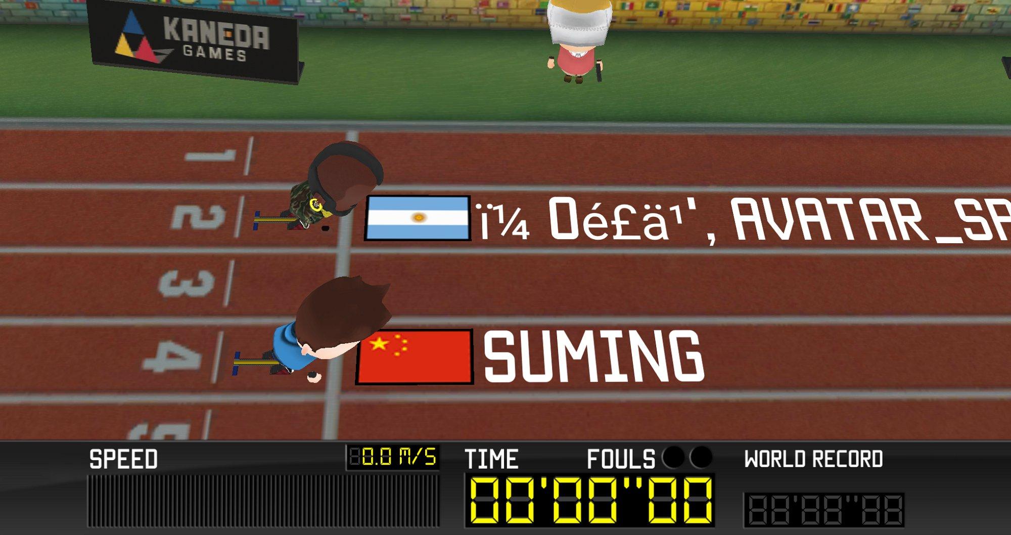 里约奥运会 v1.02截图