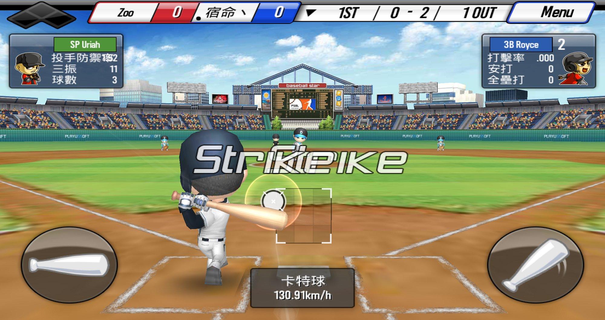 棒球英雄 v1.5.7截图